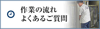 bnr_toplink_01